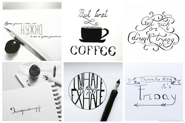 каллиграфия, леттеринг, calligraphy, lettering