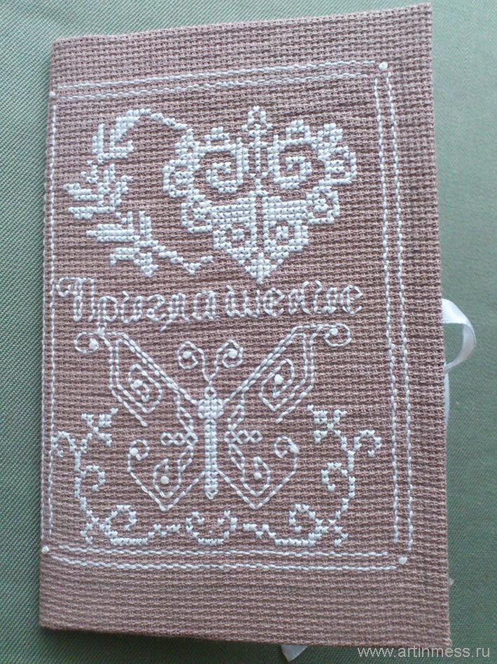 Приглашение на свадьбу вышивка cross-stitching wedding design