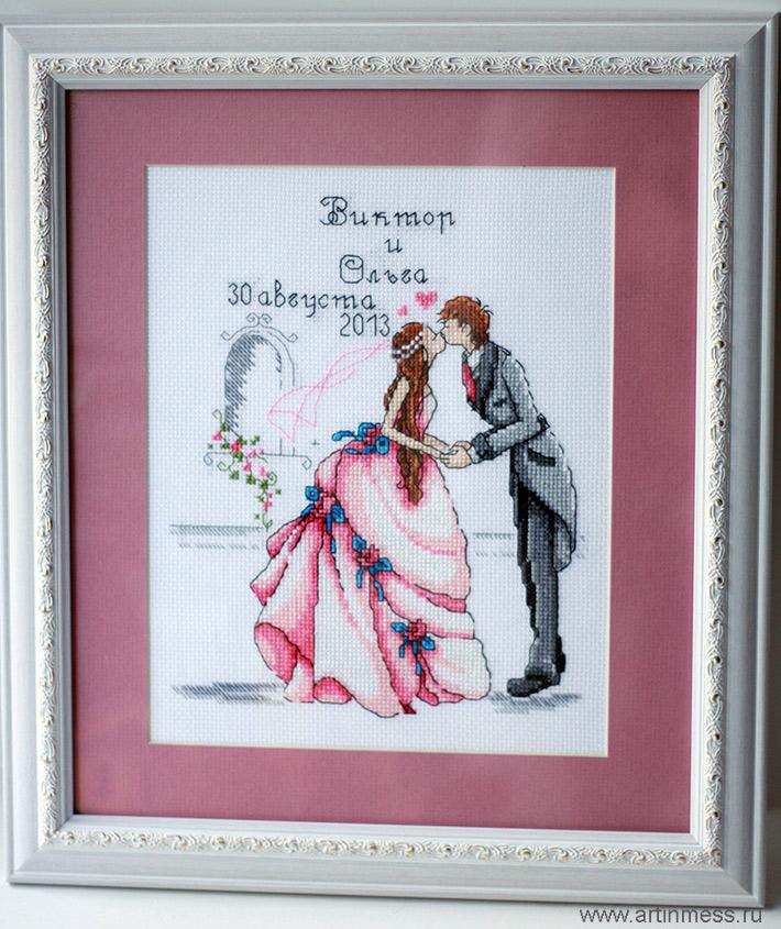 RTO свадебный дизайн cross-stitching вышивка