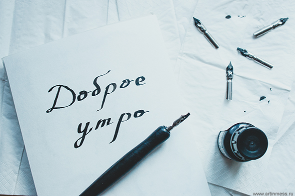 Искусство каллиграфии, The Art of Calligraphy