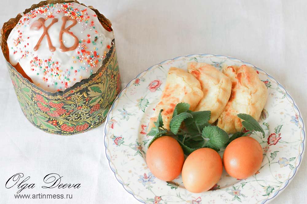 Пасха / Easter