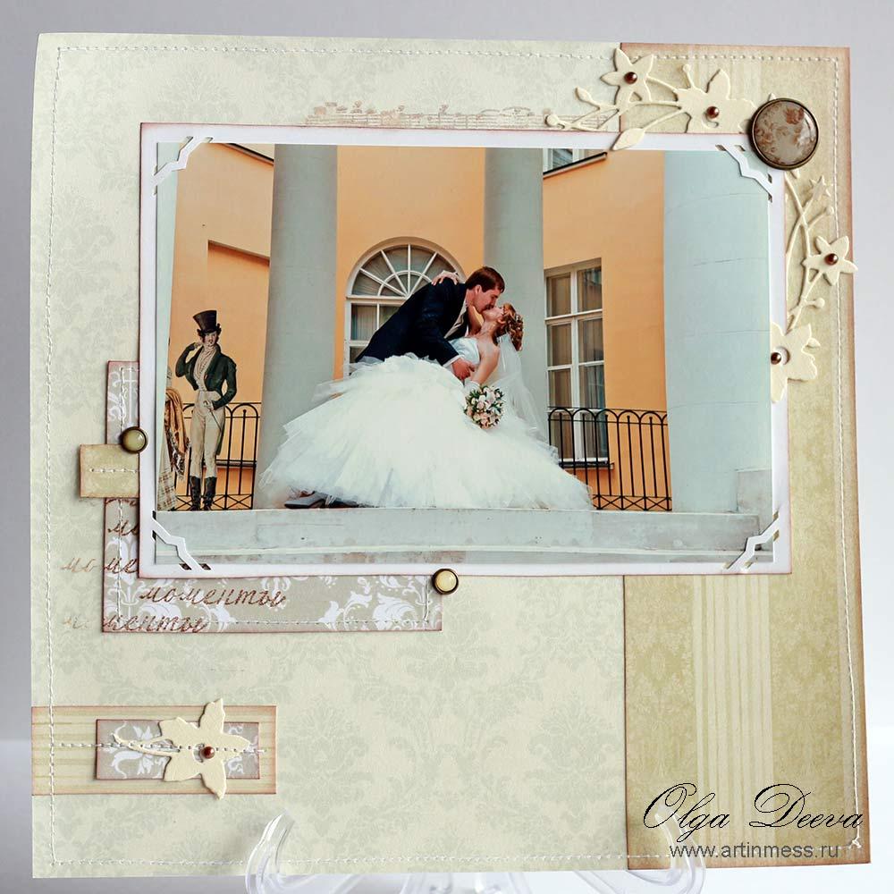 Свадебный скрап альбом / wedding scrapbooking album