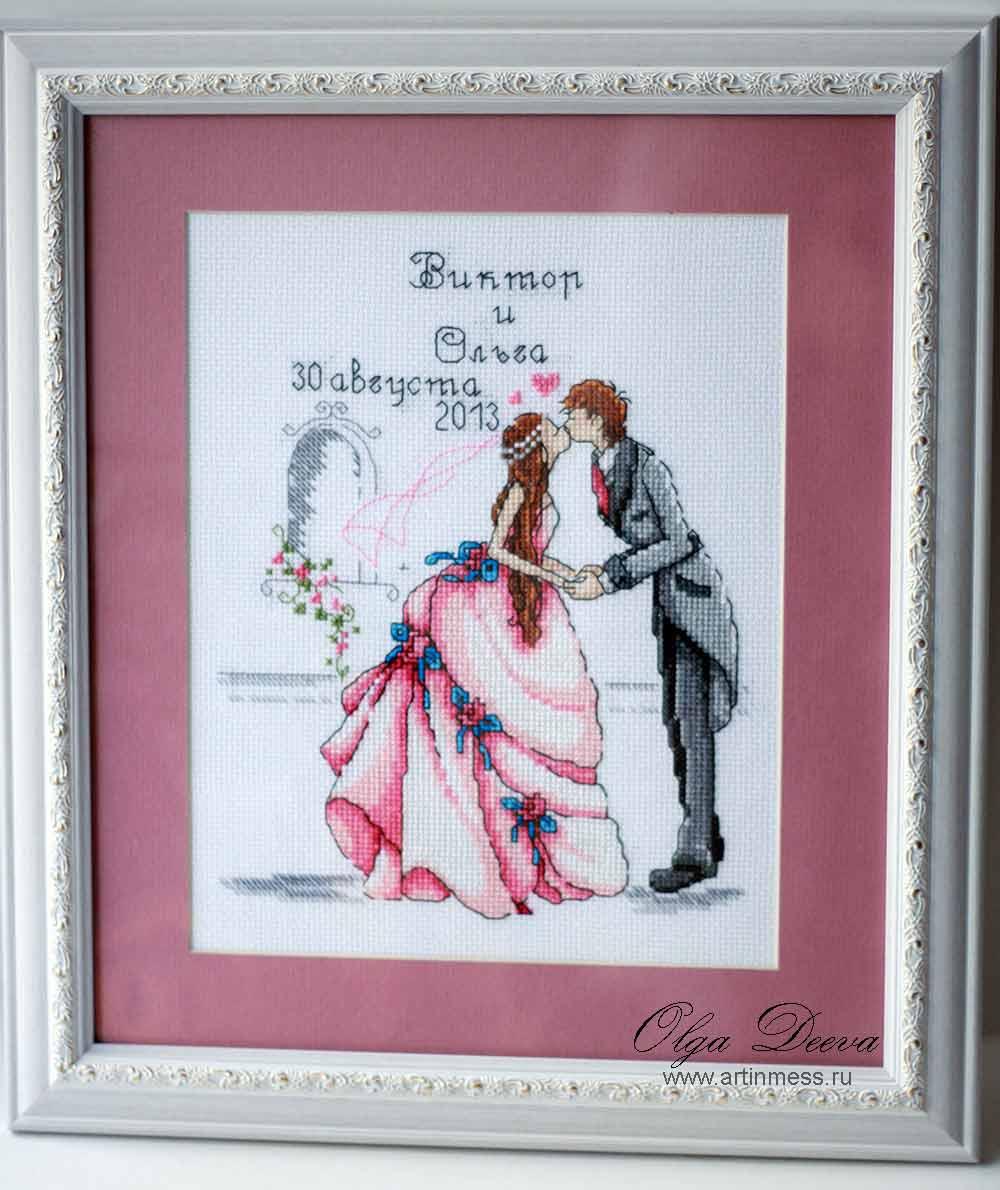 RTO вышивка свадьба / cross-stitching wedding